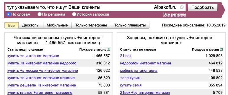 Век Интернет Магазин Официальный Сайт